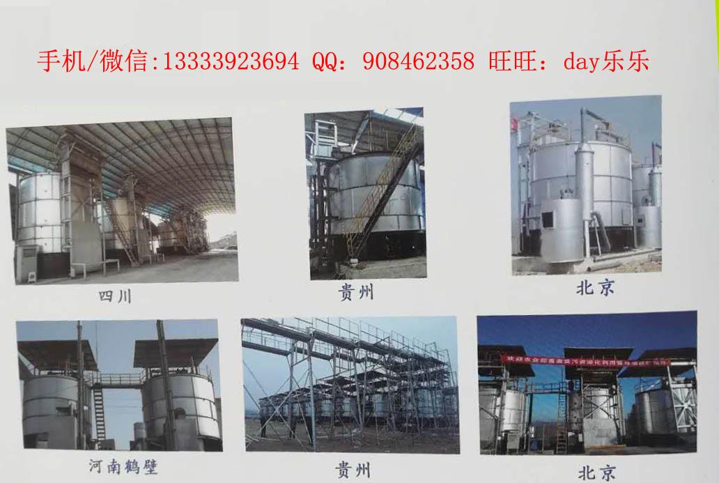 大型养鸡场/养牛厂/养猪场等养殖场罐式有机肥好氧发酵机罐